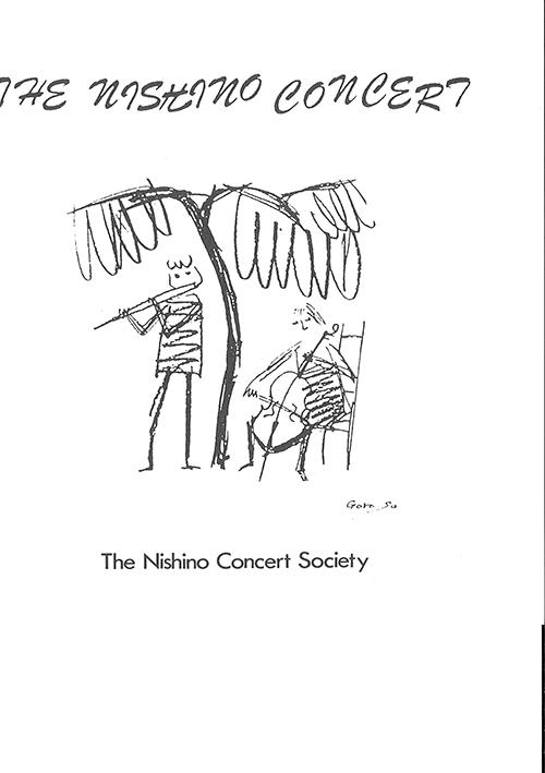 The Nishino Concert